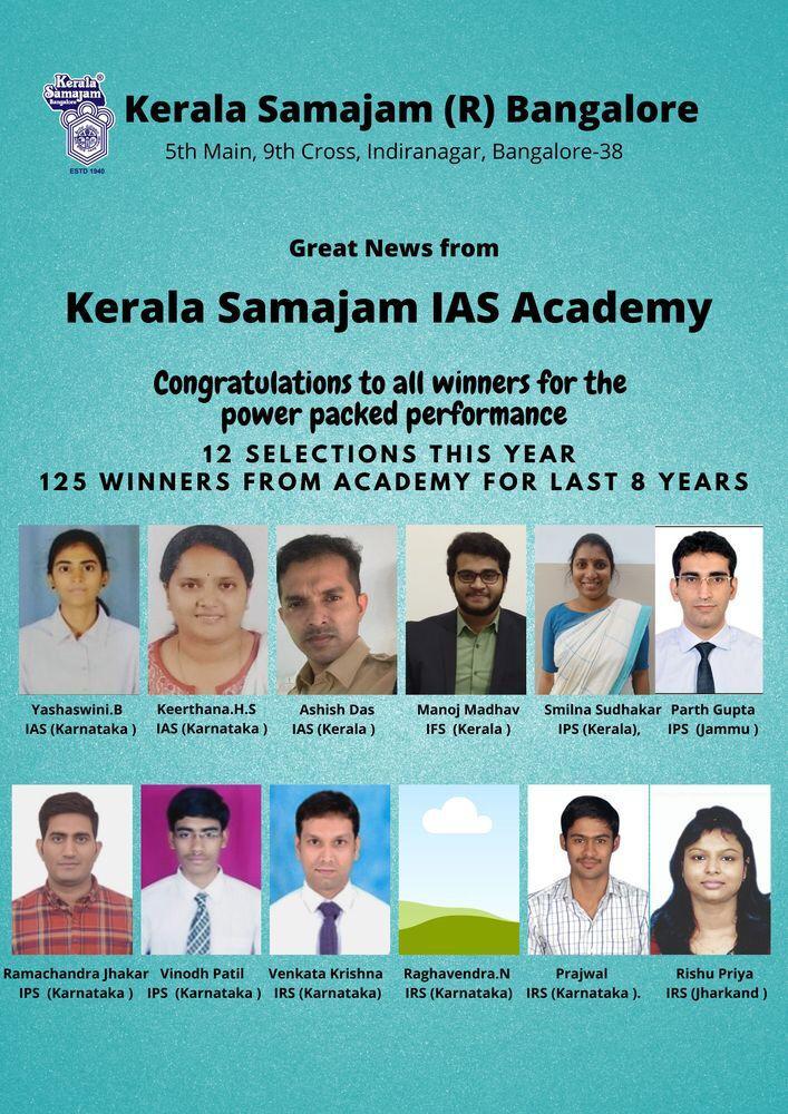 IAS Academy Rank Holders 2020